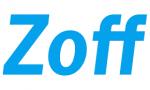 Zoff クーポンコード