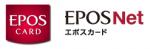 エポス クーポンコード