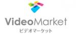 ビデオマーケット クーポンコード